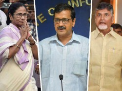 Mamata Banerjee Says No On Invitation Attend Public Meeting New Delhi
