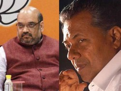 Kerala Cm Pinarayi Vijayan Takes On Amit Shah Says His Remark Sabarimala Against Constitution