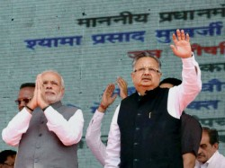 Bjp Likely Sweep Chhattisgarh Assembly Elections 2018 Says Opinion Poll Survey