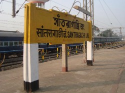 New Wide Foot Bridge Be Constructed Santragachi Station Before New Year