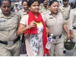 Sfi Leader Sukriti Ash Gets Bail