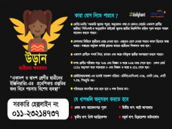 Info Graphics Udaan Project The Girl Student India