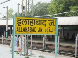 Allahabad Is Now Prayagraj Up Cabinet Clears Proposal Change Name