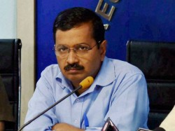 Aap Chief Arbind Kejriwal Says The Party Is Now Bankrupt