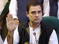 Congress Workers Suspended Chanting Bam Bam Bhole On Rahul Gandhi S Arrival
