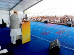 Amit Shah Attacks Congress Campaigning Madhya Pradesh Election