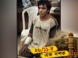 Mumbai Attack Ajmal Kasab Shoot People As Like He Was Playing Video Game