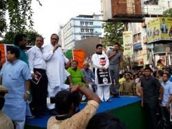 Abhishek Banerjee Demands Resignation Chief Minister Assam