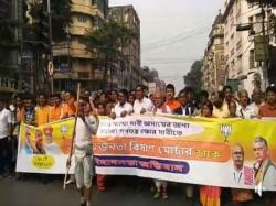 Bjp S Kishan Morcha S Michil Ends At Rani Rashmoni Road