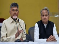 Opposition Parties Meet On Nov 22 Discuss Anti Bjp Platform Says Chandrababu Naidu