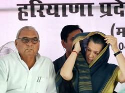 Haryana Former Cm Bhupinder Singh Hooda Be Prosecuted Ajl Case Related To National Herald