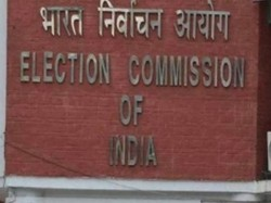 Eci Constitutes Team Discuss Poll Preparedness Mizoram