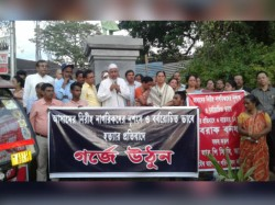Upper Assam Barak Will Observe Bandh Protest Tinsukia Massacre