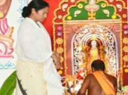 Kali Puja At Chief Minister Mamata Banerjee S House