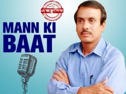 Social Entrepreneur Saidul Laskar Will Meet Narendra Modi Live Tv Programme