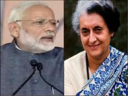 Prime Minister Narendra Modi Now Attacks Indira Gandhi