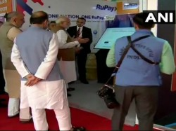 Pm Modi S Diwali Gift Msmes National Rollout Portal Give Loans In 59 Minutes