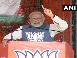 Pm Narendra Modi Throws Open Challenge Congress While Campaigning In Chhattisgarh