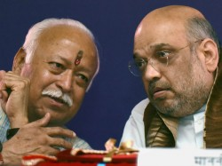 Amit Shah Attends Rss Conclave Meets Mohan Bhagwat Discuss Ram Temple Issue Of Ayodhya