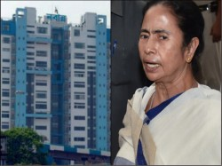 Cm Mamata Banerjee Decides Stop Split To Build Clean Green City