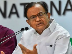 Ex Finance Minister P Chidambaram Criticised Demonetisation Told Central Government As Liar