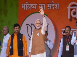 Madam Ran Remote Control Govt Delhi Alleged Pm Modi
