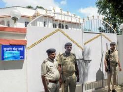 Bihar Shelter Home Case Supreme Court Orders Transferring Investigation To Cbi