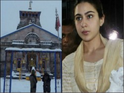 Sara Ali Khan S Kedarnath Strikes Controversy Priests Accuse It Of Promoting Love Jihad