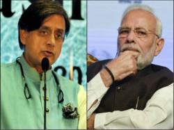 Shashi Tharur Criticizes Narendra Modi Became Pm Jaharlal Nehru