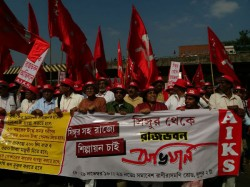 Cpm S Bengal Unit Organises Singur Kishan March From Singur Rajbhaban