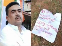 Maoist Posters Threatens Behead Bengal Minister Suvendu Adhikari In Jangalmahal Area