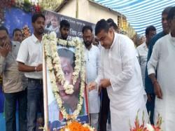 Subhendu Adhikari Remembers Priyaranjan Dasmunsi On Nandigram Issue