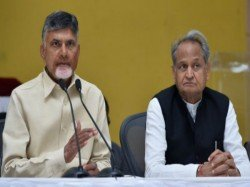 Opposition Parties Meet On Nov 22 Discuss Anti Bjp Platform Says Chandrababu Naidu
