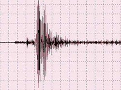 Magnitude 6 7 Earthquake Struck Fiji