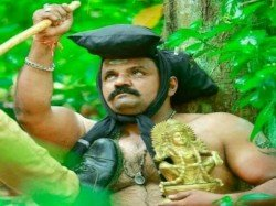 Police Arrested Rss Man Staging Fake Photo Police Action At Sabarimala