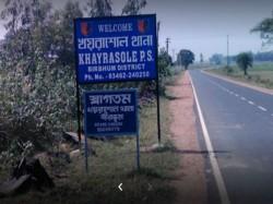 Anubrata Mondal Threatens Cpm On Khoyrasol Clash Birbhum