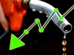 As Crude Oil Price Falls Petrol At Rs 75 97 Litre Delhi