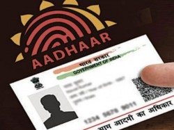 Two Hour Old Baby Girl Becomes Youngest Indian Passport Aadhaar Ration Card Holder
