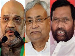 Bihar Seat Sharing Deal 2019 Lok Sabha Polls Finalised Between Bjp Jdu Ljp