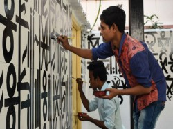 Now Any One Can Witness The Beauty Calligraphy Art Kolkata Saltlake