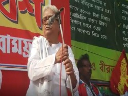 Left Front Chairman Biman Bose Got Angry On The Stage Rampurhat