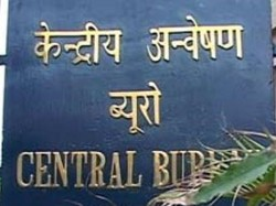 Cbi Files Graft Case Against 2 Army Officers Allegedly Taking Bribes 82 Lakhs Nagaland