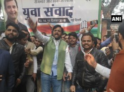 Congress Supporters Gathered Outside Congress Headquarters In Delhi To Raise Slogan For Sachin Pilot