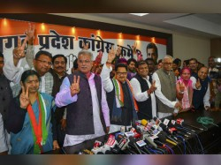 The Name The Chhattisgarh Cm Will Be Announced Congress Today