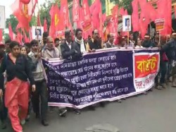 Cpm Rally Amdanga People Who Are Homeless From The Last Week August This Year