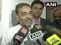 Bihar S Rlsp Chief Upendra Kushwaha May Walk Of Nda Alliance