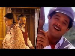 Ek Ladki Ko Dekha Toh Aisa Laga Trailer Anil Kapoor Snatches Limelight