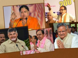 Kcr Raises Poll Pitch Telangana Warns Andhra Takeover