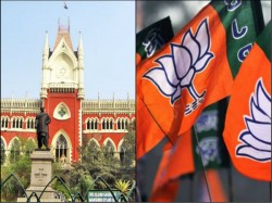 Bjp Appeals Calcutta High Court Division Bench Over Rath Yatra Issue