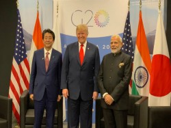First Japan America India Trilateral Meet Held G20 Summit